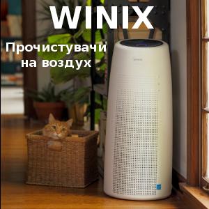 WINIXmk