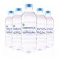 КОЖУВЧАНКА ДОО со донација од 100.000 шишиња вода Изворска и 22.000 лименки безалкохолен пијалок Sinetta за потребите на пунктот за вакцинација во град Кавадарци и сите преостанати